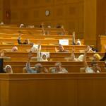 البرلمان يُصادق على مشروع قانون منطقة التجارة الحرّة الإفريقية