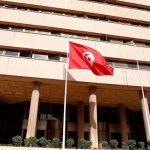 البنك المركزي: اتّفاق مع وزارة التجارة على التحكم في التوريد والتصدير