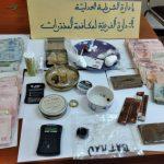 الداخلية: حجز كوكايين و60 ألف دينار بمنزل بالعاصمة