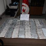 مطار تونس قرطاج: حجز 2100 حبة سوبيتاكس لدى مُسافرة فرنسية
