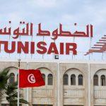 """محسن الدالي: الاحتفاظ بـ7 مشتبه بهم من """"تونيسار"""" في قضايا فساد مالي"""