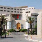 وزارة الخارجية: الاتحاد الاوروبي يفتح حدوده لـ15 دولة منها تونس