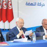 غدا في اجتماع استثنائي: شورى النهضة قد يطلب من وزراء الحركة الانسحاب من الحكومة