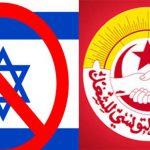 اتحاد الشغل يُطالب فلسطين بقطع علاقاتها بالامارات