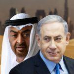 التيّار يُدين تطبيع الإمارات مع الكيان الصهيوني ويُندد بتواطئ جامعة الدول العربية