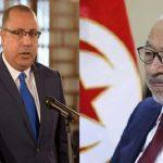 في منزل وزير محسوب على النهضة: أول لقاء بين المشيشي والغنوشي