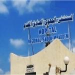 إدارة مستشفى جربة: اجبارية ارتداء الكمامة وزائر واحد لكل مريض