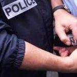 الداخلية: إيقاف مفتّش عنه في قضايا سلب وسرقة ومُخدّرات