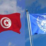 رغم الأزمة الخانقة: تونس تدفع مليون دولار منابها السنوي للأمم المتحدة
