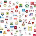 تناسل الأحزاب يتواصل: الإعلان عن تأسيس الحزب رقم 227