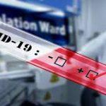 كاهية مديرة الصحة بسوسة: تسجيل إصابة محليّة جديدة بكورونا