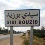 سيدي بوزيد: تأجيل كل الانشطة الثقافية والرياضية ووجوبية حمل الكمامات