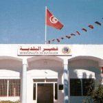 بتهمة التفريط في محجوز: رئيس بلدية طبرقة وكاتبها العام أمام القضاء
