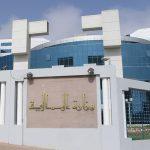 وزارة المالية تدعو  من فاقت معاملاتهم 100 ألف دينار لإيداع تصاريحهم الجبائية