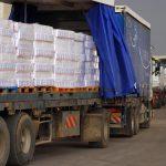 وزارة التجارة: استئناف الحركة التجارية بمعبر راس جدير