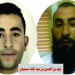 الدّاخليّة تدعو للإبلاغ السريع عن إرهابي /صورة