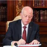 قيس سعيّد يختم قانون الأحكام الاستثنائية للانتداب بالوظيفة العمومية