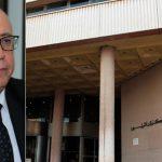 البنك المركزي: تسديد قرض قطري وآخر دولي يتسبب في ارتفاع فوائد قروض تونس بـ 61.2%