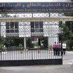 وزارة التعليم العالي تُعرب عن استعدادها لاستقبال 200 طالب لبناني