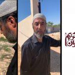الهايكا: حجز معدات وتجهيزات إذاعة القرآن الكريم بصفاقس