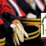 جمعية القضاة: إخلالات عديدة في حركة القضاة و تسريب قرارات المجلس سابقة خطيرة