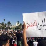 بعثة الامم المتحدة بليبيا تُدين قمع المتظاهرين