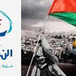 النهضة تُدين التطبيع الاماراتي وتدعو تونس لاتخاذ موقف واضح