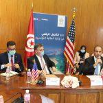 وزارة المالية: انطلاق العمل بمنظومة التواصل عن بعد بين الإدارات المركزية والجهوية