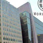 في توضيح رسمي : البنك الدولي ينفي معطيات نُسبت اليه حول السياسة النقدية بتونس