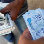 رغم تجاوزها 4 مليارات دينار: التونسيون المقيمون بالخارج يتذمّرون من التضييق على تحويلاتهم