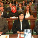 كتلة الدستوري الحر تُودع اقتراح قانون لتنقيح قانون العدالة الانتقالية