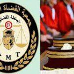 جمعية القضاة تدعو المجلس الأعلى للقضاء لمعالجة الانحرافات في حركة النُقل