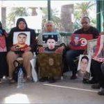 13 منظمة تدعو الحكومة للاعلان عن قائمة شهداء الثورة وجرحاها ونشرها بالرائد الرسمي
