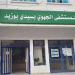 سيدي بوزيد: اعلام الأمن بهروب مُصاب بكورونا من المستشفى