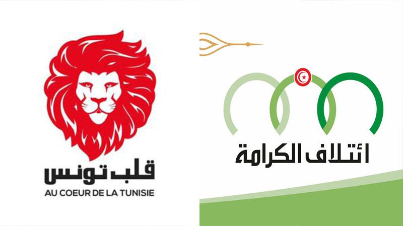 قلب تونس يدعو الحكومة لتبنّي قوانين جزائية أكثر صرامة