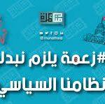 قريبا: سلسلة مناظرات تلفزية حول الملفات السياسية والاجتماعية الحارقة بتونس