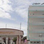 شملت أطباء: ارتفاع الإصابات بكورونا بمستشفى باب سعدون