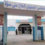 والي المنستير: غلق قسمين بمستشفى قصر هلال وإخضاعهما للتعقيم