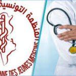 مُنظّمة الأطباء الشبّان تُطلق مُبادرة لتجهيز أقسام استعجالية