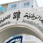 توقيّا من كورونا: نقابة الصحفيين تدعو لإعتماد نظام العمل عن بعد
