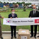 27300 إختبار سريع هبة من كوريا لتونس