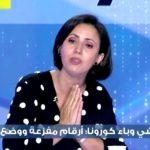 د. نوال الشاوش: الوضع الوبائي كارثي وقد نضطرّ للاختيار بين من سيعيش ومن سيموت