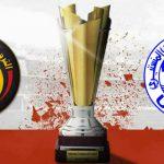كأس الحبيب بورقيبة: التشكيلتان المنتظرتان للنهائي