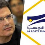 في قضية صرف: البريد التونسي ينفي مسؤولية وزير النقل ويُقدم معطيات جديدة