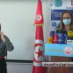 بن علية تُطالب بالصرامة في تطبيق اجراءات التوقي من كورونا