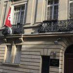 غلق مقر القنصلية العامة لتونس بباريس بسبب كورونا