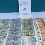 نقابة الديوانة تُطالب عبير موسي بتقديم الأدلة حول تهريب 364 مليارا عبر المطار