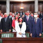 الدستوري الحرّ يدعو لدورة برلمانية استثنائية حول دور المجلس في مكافحة الارهاب