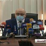 وزير الصحة : 3 مخابر تحليل جديدة وتركيز مستشفيات ميدانية لمرضى كورونا