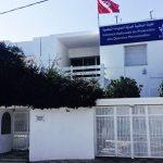 هيئة حماية المعطيات الشخصية تنتقد الحكومة وتتّهم البرلمان